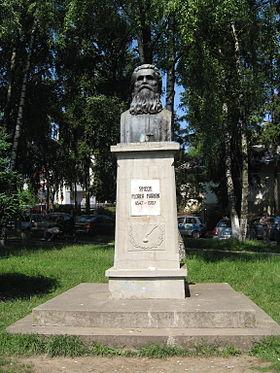 Bustul_lui_Simeon_Florea_Marian_din_Suceava